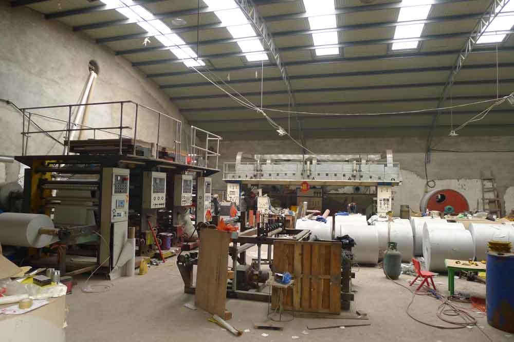 essay factory visit